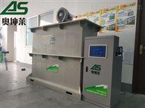 隔离病房废水处理设备支持定制