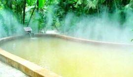 温泉水质检测