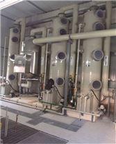 涂料生产VOCs治理工程