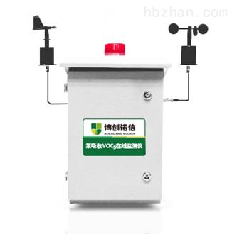 泵吸式VOCs在线监测仪