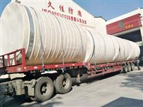 立式防腐pe储罐 30吨原水储罐