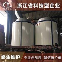 永成新型电阻加热节能环保有机玻璃裂解炉
