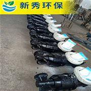 QJB南京QJB2.2/4-1400好氧池潛水推流器