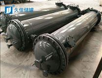 钢衬塑离子交换柱 过滤罐
