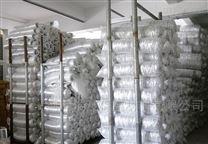 型号150玻纤布空调保温软管