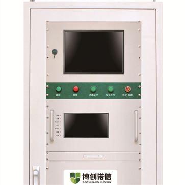 VOC气相色谱法监测仪