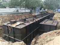 MBR医疗污水处理设备