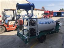 新能源绿化洒水车多功能小型喷洒车