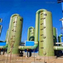 ANCT玻璃钢氨氮吹脱塔