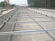 桁车式刮泥机主要由哪些结构组成