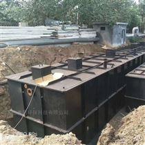 MBR医院污水处理一体化设备
