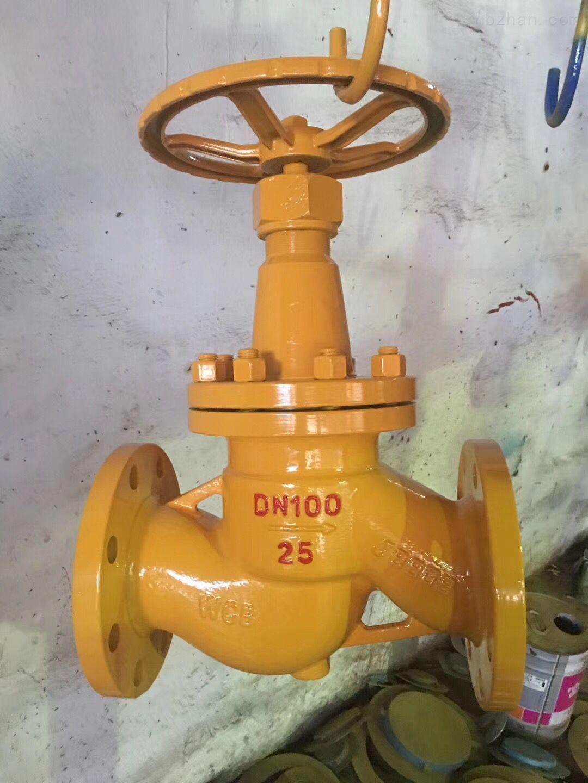 液化气专用截止阀