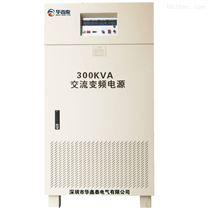 三相300KVA变频变压器|300KW变频调压器