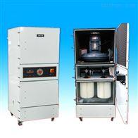 MCJC-2200工业除尘器 工作台粉尘集尘机