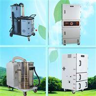 MCJC-2200吸尘设备生产厂家
