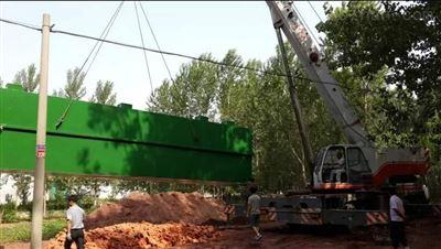 RC-YTH一體化洗滌廢水處理設備