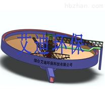 液压中心传动高效浓密机NXZ-30