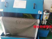 脱模剂除渣过滤分离机,工业喷漆废水过滤器