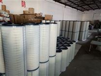 空气除尘滤芯生产厂家特价销售