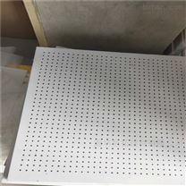 防火硅酸钙吸音板 机房专用吊顶板