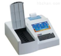 食品药品多参数光谱分析仪