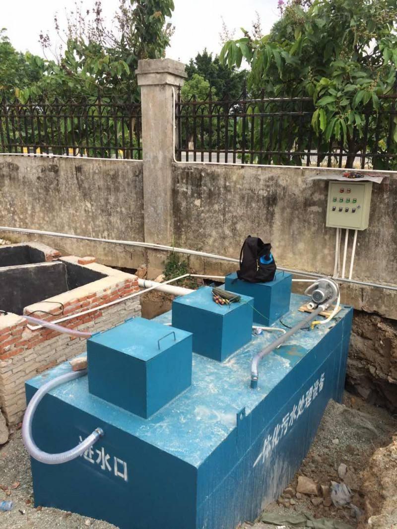 一體化醫院污水處理設備治理
