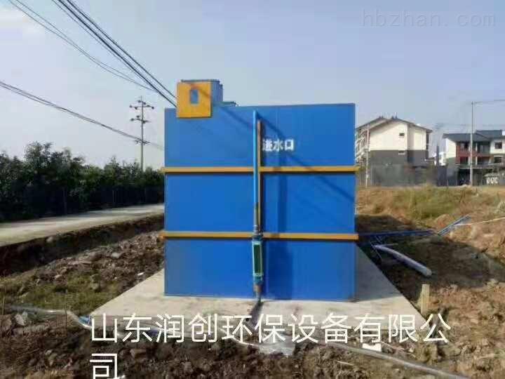 洗涤废水处理装置供应厂家