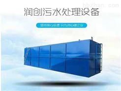 RC-YTH食品加工厂废水处理系统公司