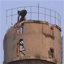 人工拆砼除烟囱施工方案  山西大同红砖烟囱拆除