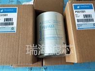 P551551唐納森濾芯