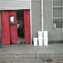 反渗透阻垢剂厂家基本价格