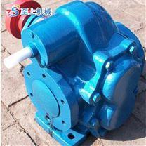 KCB齿轮泵 不锈钢润滑油输送泵