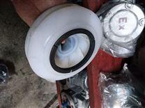 自吸式高扬程磁力泵
