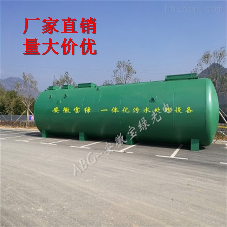 碳鋼式污水處理設備價格