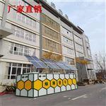 ABG/TY安徽红杏视频18禁太陽能汙水處理設備的運行優勢