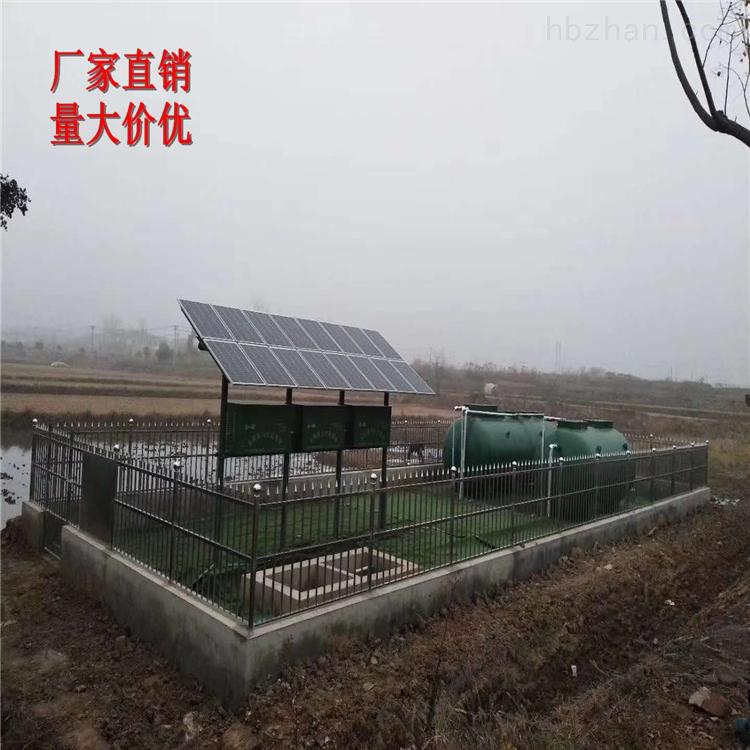 安徽红杏视频下载app專業生產太陽能生活汙水處理設備