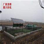 ABG/TY360安徽红杏影院最新入口專業生產太陽能生活汙水處理設備