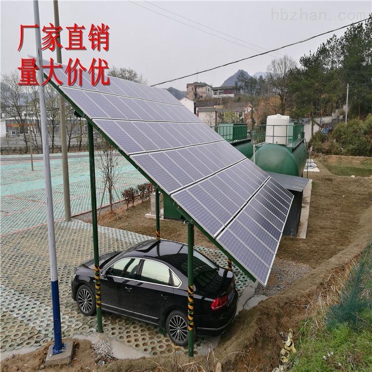 太陽能汙水處理裝置價格