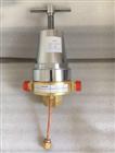 钢厂高压氧减压阀 YQJF2.5-1.6A