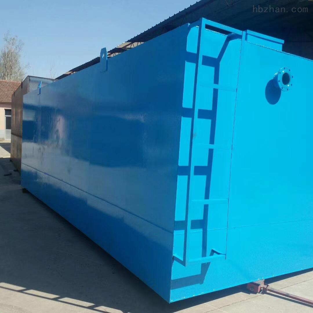 医院一体化废水处理设备工艺