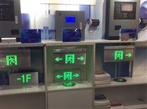 TL-CA618智能疏散应急与照明指示系统