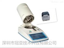 减水剂固含量测试仪操作,用途