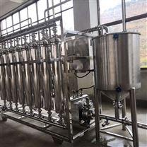甘草提取液澄清膜浓缩设备-膜过滤设备厂家