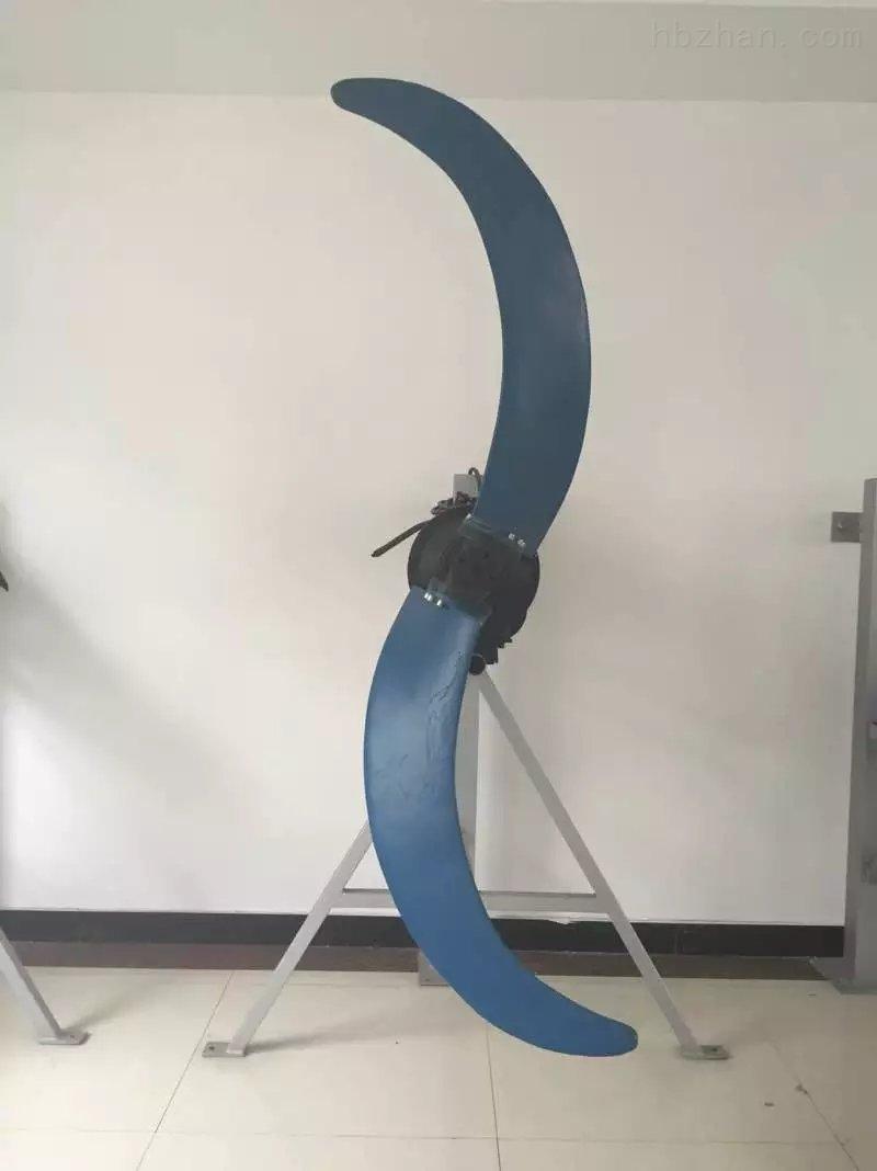 QJB低速潜水推进器