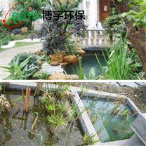 别墅生活污水处理设备