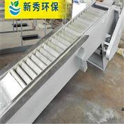 阶梯式孔板格栅除污机*