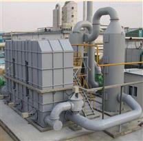 高浓度化工废气处理设备