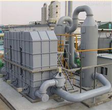 可定制高浓度化工废气处理设备