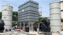 厂家化工车间废气处理设备