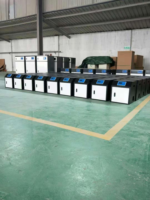 小型新建诊所污水处理器